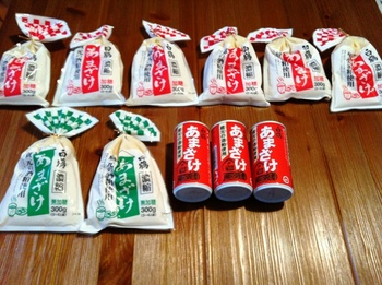 sake076.jpg