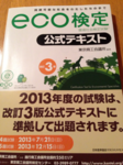 iphone/image-20140402123159.png