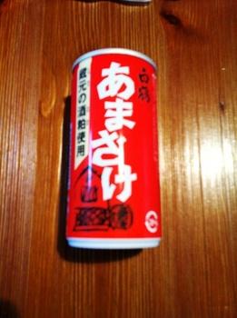 sake077.jpg