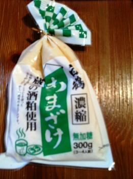 sake078.jpg