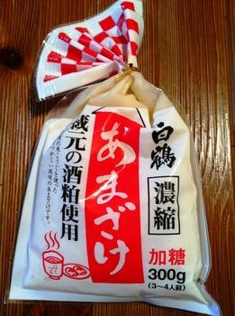 sake079.jpg